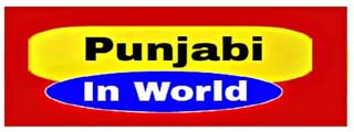 Punjabi In World
