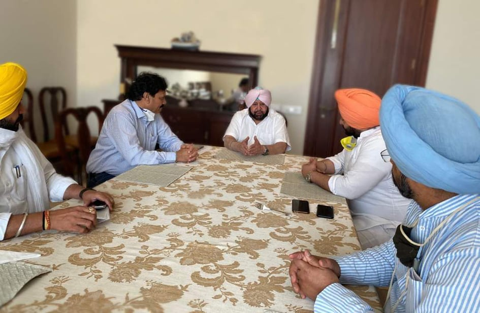 Cabinet Meeting Punjab